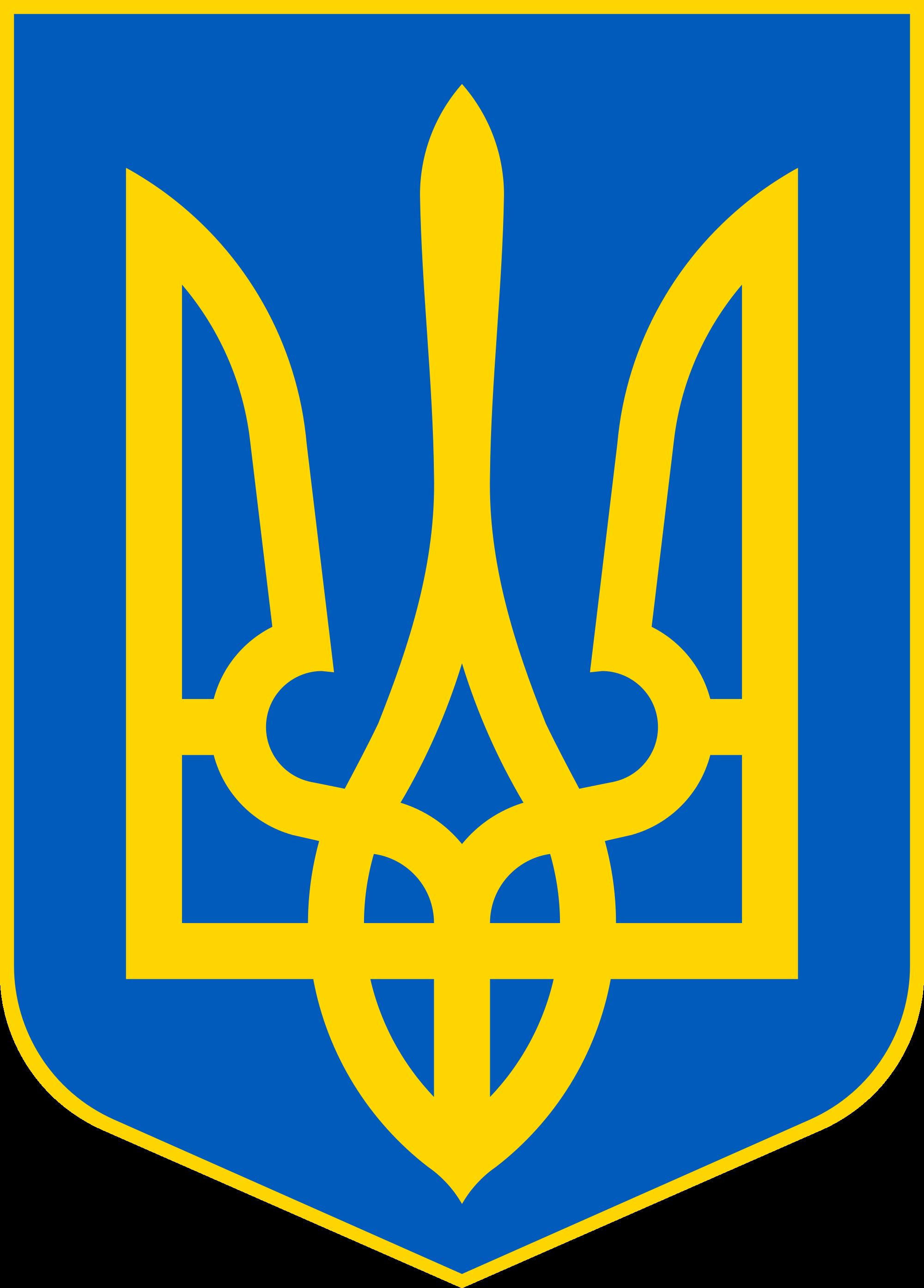 Ukraina euro 2016